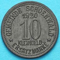 Германия 10 пфеннигов 1920 год. Нотгельд Шонвальд.