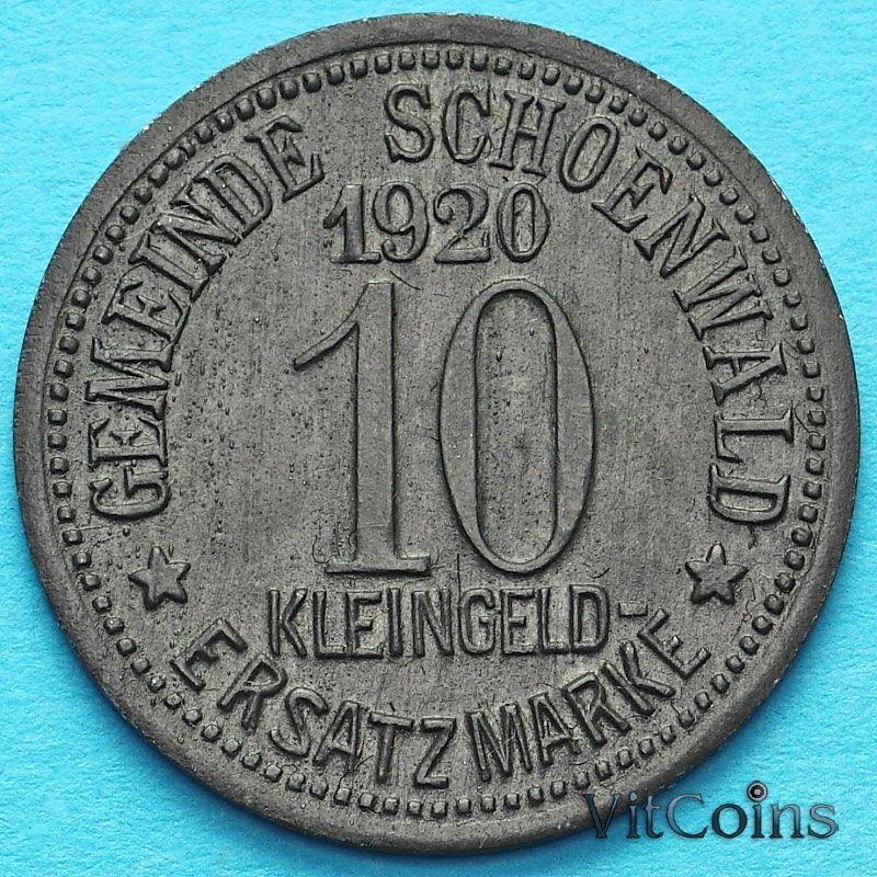 Монета Германия 10 пфеннигов 1920 год. Нотгельд Шонвальд.