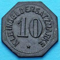 Германия 10 пфеннигов 1917-1920. Нотгельд Регенсбург.