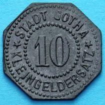 Германия 10 пфеннигов 1917-1920. Нотгельд Гота.