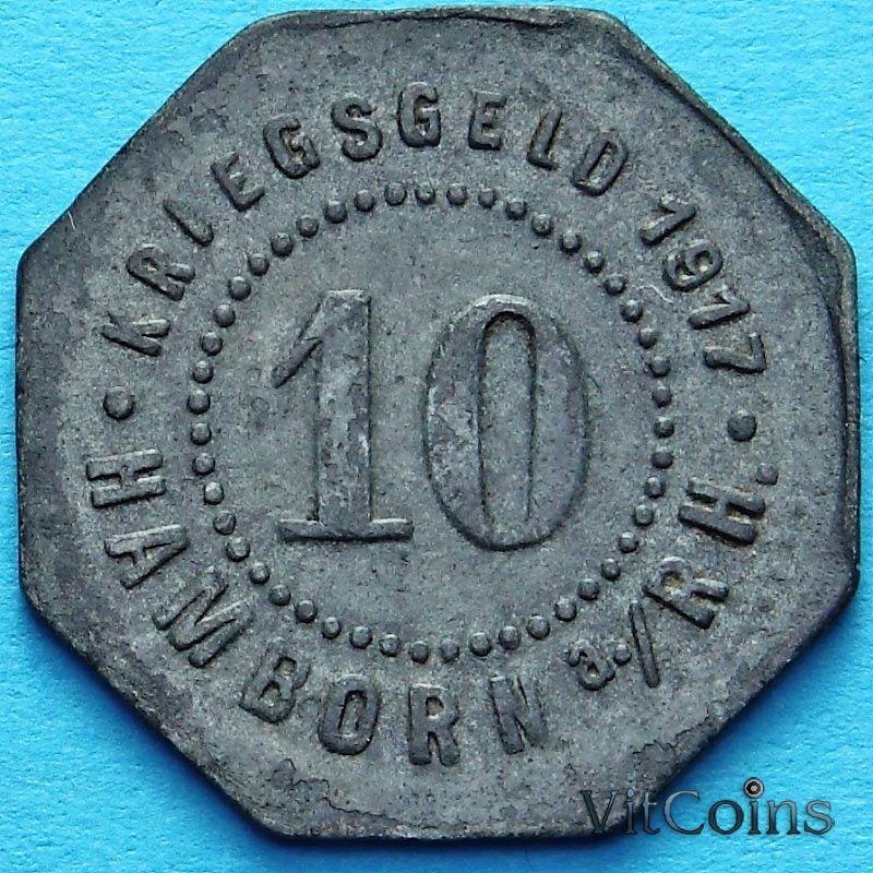 Монета Германии 10 пфеннигов 1917. Нотгельд Хамборн на Рейне.
