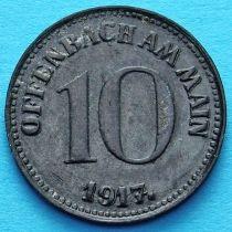 Германия 10 пфеннигов 1917 год. Нотгельд Оффенбах на Майне.