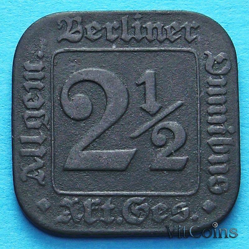 Монета Германии 2 1/2 пфеннига. Нотгельд Берлин-Омнибус.