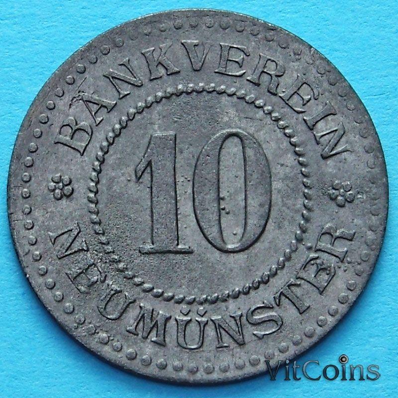 Монета Германии 10 пфеннигов 1917-1920. Нотгельд Ноймюнстер.