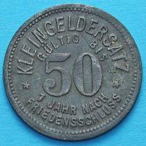 Германия 50 пфеннигов 1918 год. Нотгельд Мойзельвиц.