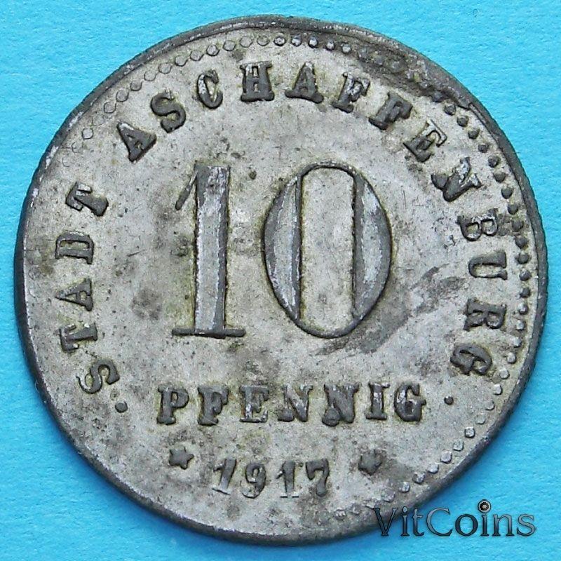 Монета Германии 10 пфеннигов 1917 год. Нотгельд Ашаффенбург.