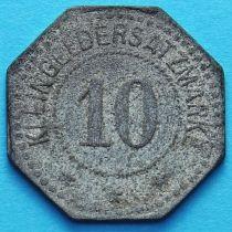 Германия 10 пфеннигов 1917 год. Нотгельд Нордхаузен.