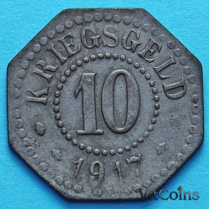 Монета Германии 10 пфеннигов 1917. Нотгельд Хамм.