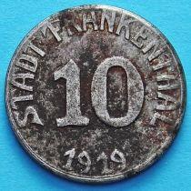 Германия 10 пфеннигов 1919 год. Нотгельд Франкенталь.