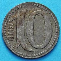 Германия 10 пфеннигов 1918 год. Нотгельд Майнц.