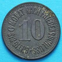 Германия 10 пфеннигов 1917 год. Нотгельд Боген.