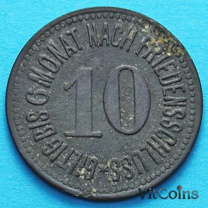 Монета Германии 10 пфеннигов 1917 год. Нотгельд Боген.
