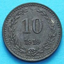 Германия 10 пфеннигов 1919 год. Нотгельд Бромберг.