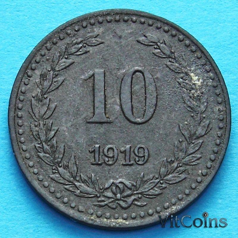 Монета Германии 10 пфеннигов 1919 год. Нотгельд Бромберг.