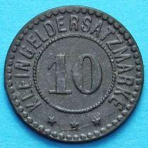 Германия 10 пфеннигов 1917 год. Нотгельд Фульда.