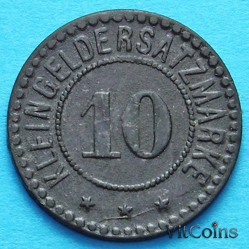 Монета Германии 10 пфеннигов 1917 год. Нотгельд Фульда.