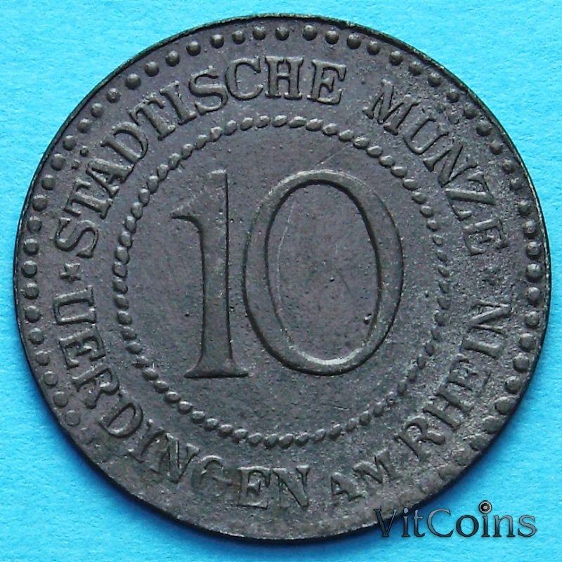 Монета Германии 10 пфеннигов 1917 год. Нотгельд Юрдинген.