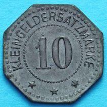 Германия 10 пфеннигов 1917 год. Нотгельд Пирмазенс.