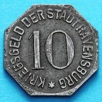 Германия 10 пфеннигов 1918 год. Нотгельд Равенсбург.