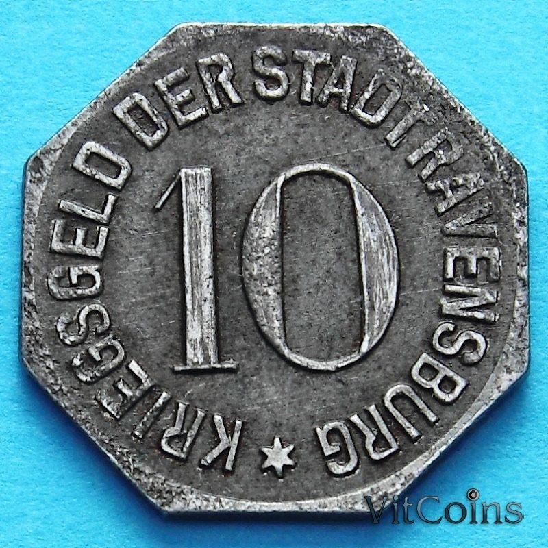 Монета Германии 10 пфеннигов 1918 год. Нотгельд Равенсбург.