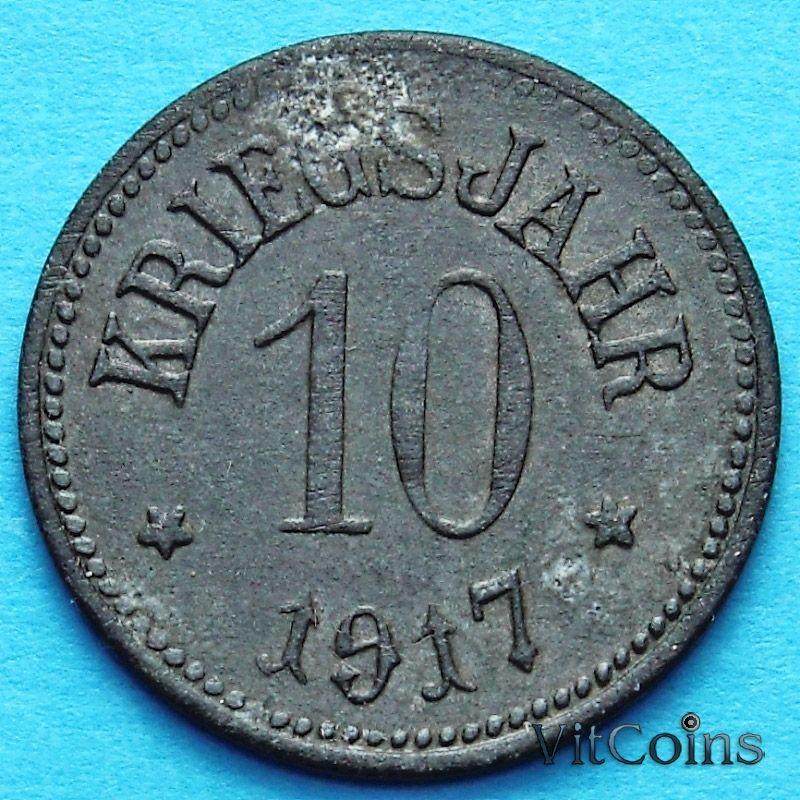 Монета Германии 10 пфеннигов 1917 год. Нотгельд Хассфурт.