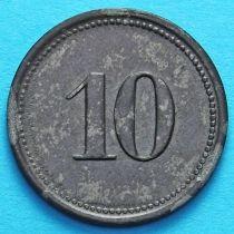 Германия 10 пфеннигов 1917 год. Нотгельд Зонтхофен. Цинк.