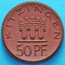 Германия 50 пфеннигов 1921 год. Нотгельд Китцинген.