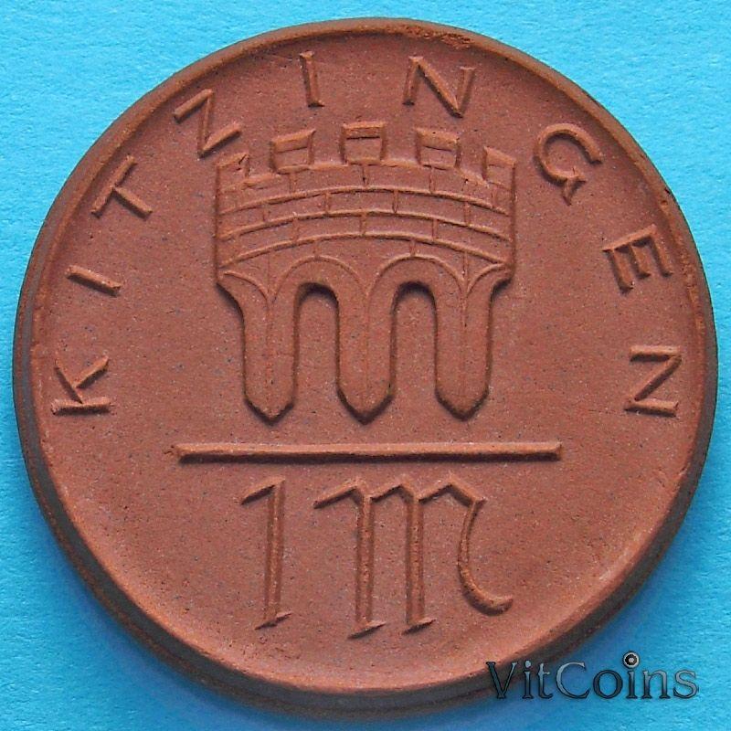 Монета Германии 1 марка 1921 год. Нотгельд Китцинген.