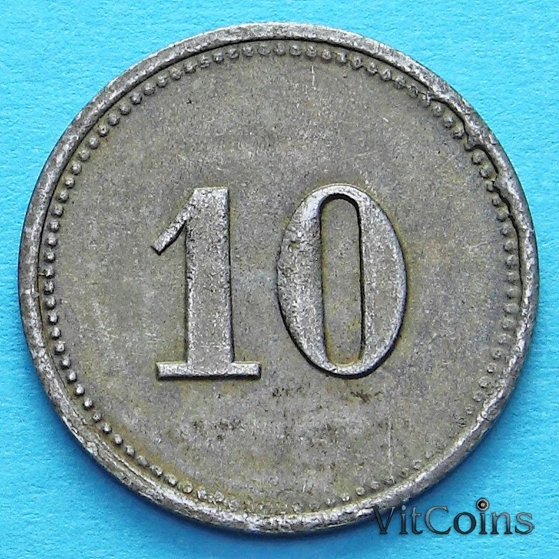 Монета Германии 10 пфеннигов 1917 год. Нотгельд Зонтхофен.