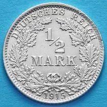 Германия 1/2 марки 1915 год. Серебро. D.