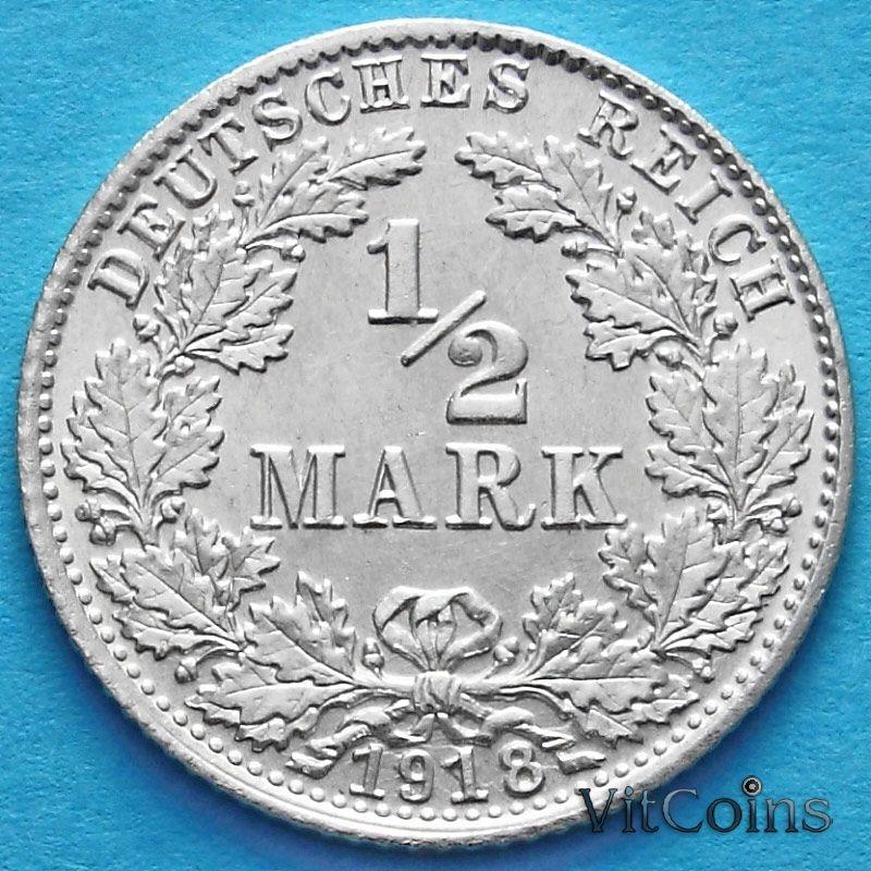 Монета Германии 1/2 марки 1918 год. Серебро. D.