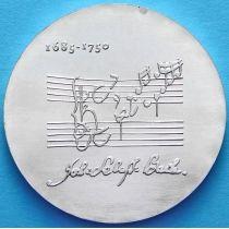 ГДР 20 марок 1975 год. Иоганн Себастьян Бах. Серебро