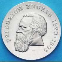 ГДР 20 марок 1970 год. Фрибрих Энгельс. Серебро