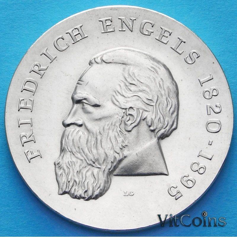 Монета ГДР 20 марок 1970 год. Фрибрих Энгельс. Серебро