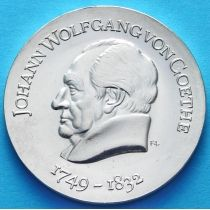 ГДР 20 марок 1969 год. Иоганн Вольфганг фон Гёте. Серебро