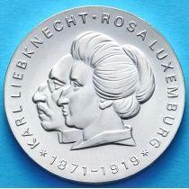 ГДР 20 марок 1971 год. Карл и Роза. Серебро