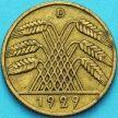 Монета Германия 10 рейхспфеннигов 1929 год. D