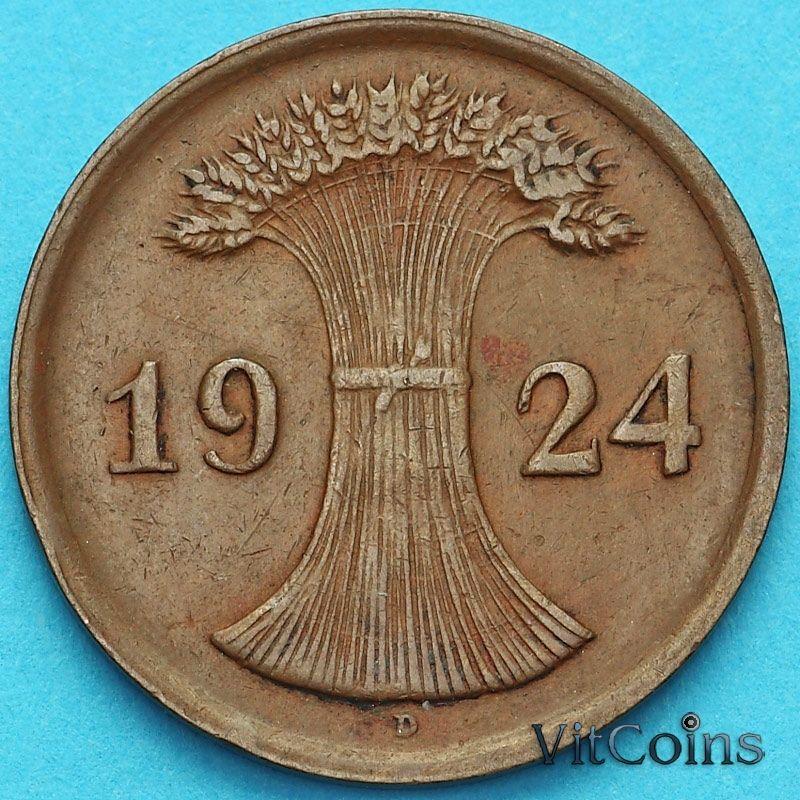Монета Германия 2 рейхспфеннига 1924 год. Монетный двор D.