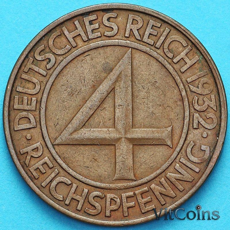 Монета Германия 4 рейхспфеннига 1932 год. D
