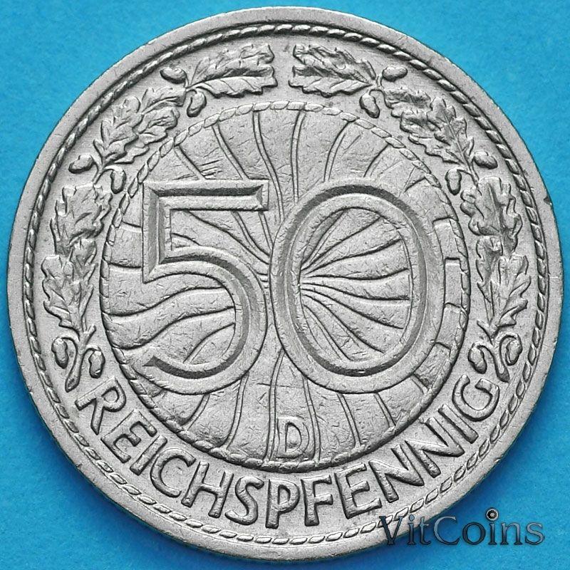 Монета Германии 50 пфеннигов 1928 год. Монетный двор D.