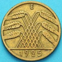 Германия 10 рейхспфеннигов 1925 год. Е