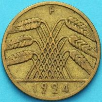 Германия 10 рентенпфеннигов 1924 год. F