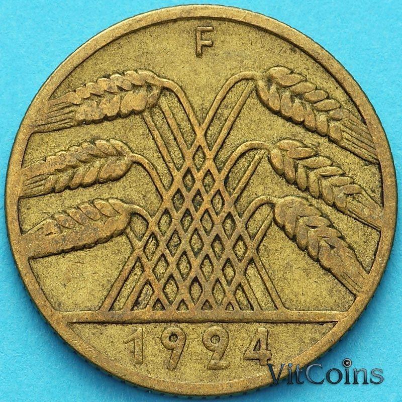 Монета Германия 10 рейхспфеннигов 1924 год. F