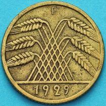 Германия 10 рейхспфеннигов 1929 год. F