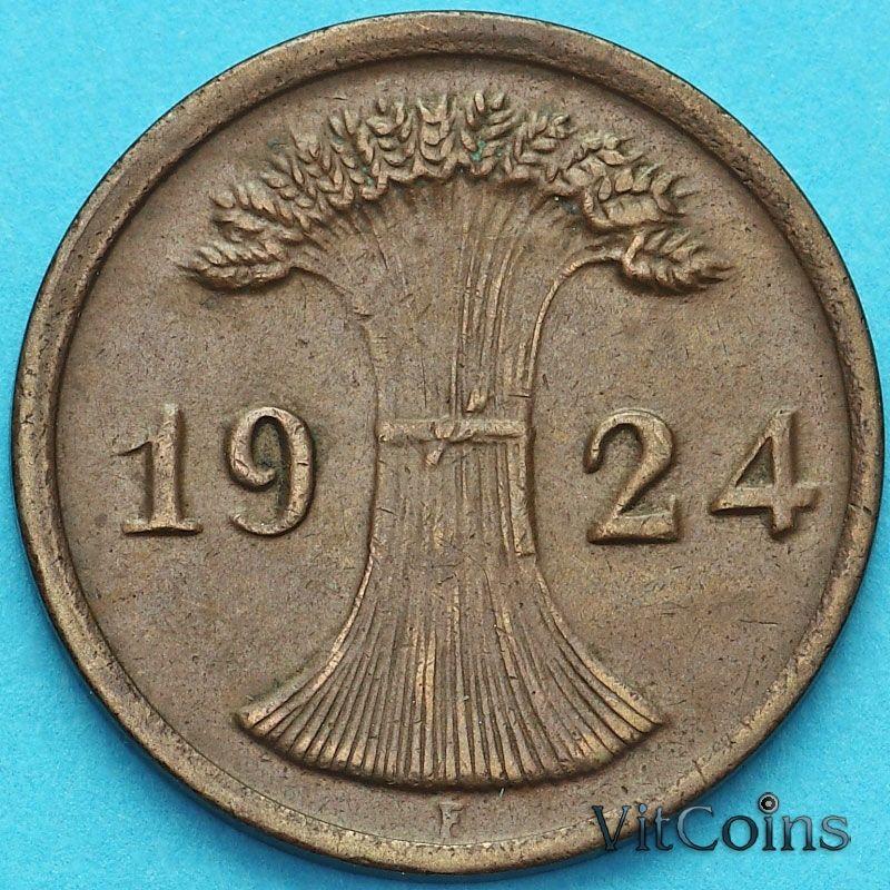 Монета Германия 2 рейхспфеннига 1924 год. Монетный двор F