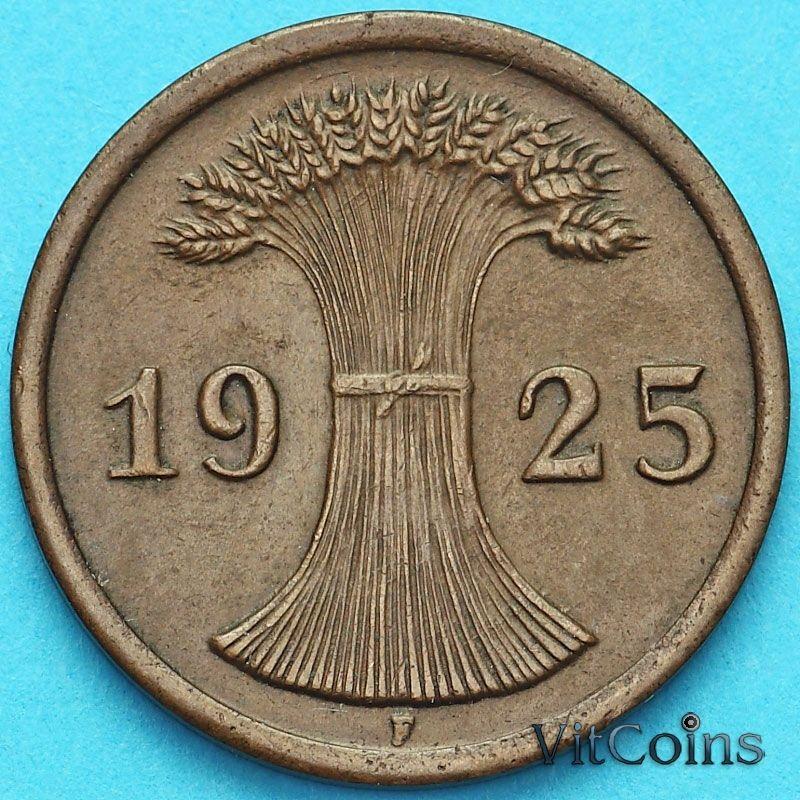 Монета Германия 2 рейхспфеннига 1925 год. Монетный двор F