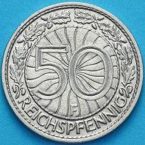 Германия 50 рейхспфеннигов 1931 год. Монетный двор F.