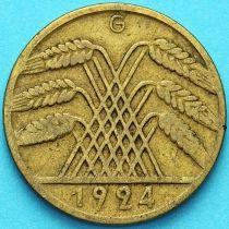 Германия 10 рентенпфеннигов 1924 год. G
