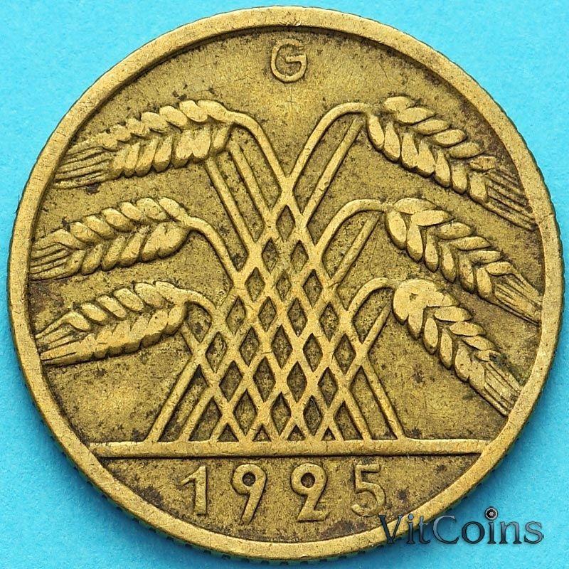 Монета Германия 10 рейхспфеннигов 1925 год. G