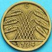 Монета Германия 5 рейхспфеннигов 1924 год. G